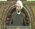 وقفات عند دعاء شهر رجب (يا من أرجوه لكل خير ...) - الشيخ الدكتور ا