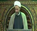 باب الحوائج [Arabic]