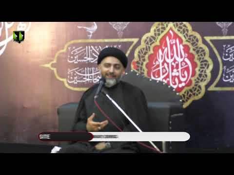 [02] Zahoor e Imam (a.j.f) Or Karbala | حجّۃ الاسلام مولانا سیّد نصرت عبّاس بخا