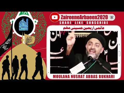 Clip   Aalami Zaireene Arbaeen 2020   Moulana Nusrat Bukhari   Ahle Sahaba Ko Dawat - Urdu