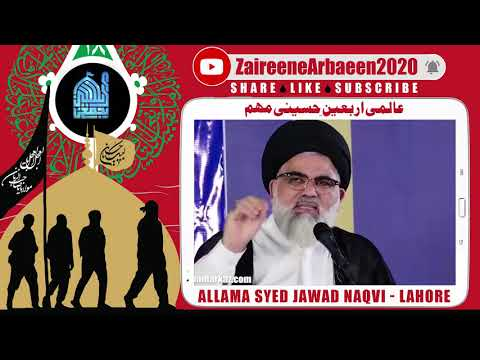 Clip   Aalami Zaireene Arbaeen 2020   Allama Jawad Naqvi   Arbaeen Se Mojoda Yazidiat Ka Khatma - Urdu