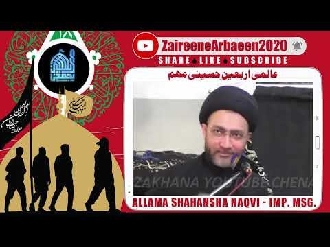 Clip   Aalami Zaireene Arbaeen 2020   Moulana Shahansha Hussain Naqvi    Ajj Arbaeen Aik Qoumi Wajib - Urdu