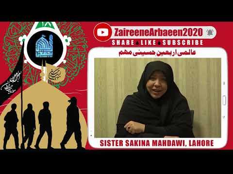 Clip   Aalami Zaireene Arbaeen 2020   Sister Sakina Mahdawi   Arbaeen Per Zaireen Ka Mezbaan Koun?