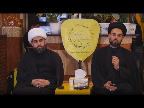 [ Panel Discussion] Ali Zaidi, Shaykh Mehdi Taeb Kadhmain ,  Arbaeen 1440/2018 English