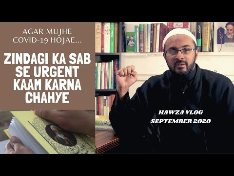 HAWZA VLOGS #2 | Agar Mujhe COVID-19 Hojae | Learning Religion, The Most URGENT Thing To Do - Urdu