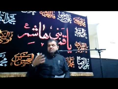 [Majlis] Topic: Your Time  | Br. Fayyaz Mehdi | Muharram 1442/2020 | Urdu