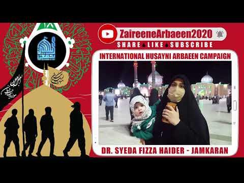 Clip   Dr. Fizza Haider   Darde Mahromiat   Aalami Zaireene Arbaeen 2020 - Urdu