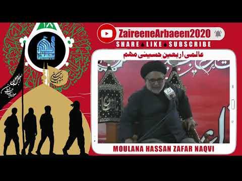 Clip   Moulana Hasan Zafar Naqvi   Arbaeen Per Samandar Hoga   Aalami Zaireene Arbaeen 2020 - Urdu