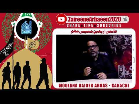 Clip   Moulana Haider Abbas Abidi   Arbaeen Ki Tayyari Kaise?   Aalami Zaireene Arbaeen 2020 - Urdu