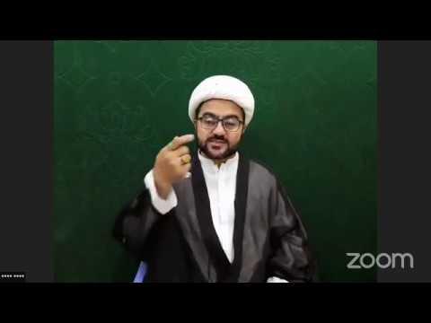 [09] Dua o Munajaat | Sahifa Kamila Dua 1 | Maulana Muhammad Nawaz | 9th Ramazan 1441 - 03 May 2020 - URDU