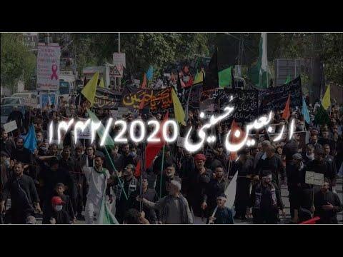 [PROMO] Arbaeen E Hussaini A.S Lahore - Hussainyon Ki Awaz | حُسینیوں کی آواز - Urdu