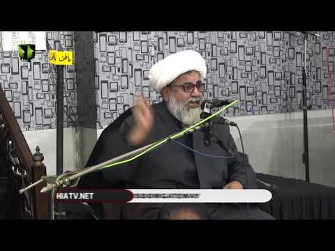Dars e Karbala | حجّۃ الاسلام مولانا راجہ ناصر عبّاس جعفری | Urdu