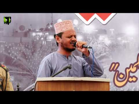 [Youm-e-Hussain as] Salaam: Janab Nasir Azizi | Karachi University | Safar 1442/2020 | Urdu