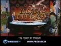 Laylat al Qadar - The night of power - Part 2 - English