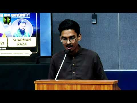 [Youm-e-Hussain as] Tarana: Br. Ahmar | NED University | 1442/2020