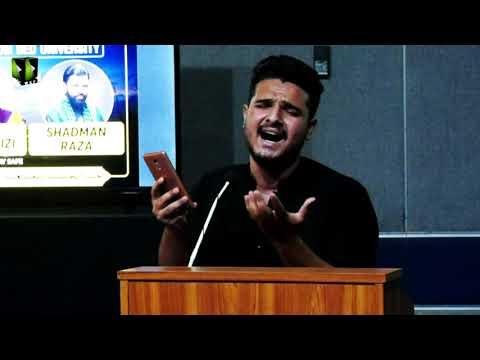 [Youm-e-Hussain as] Salaam: Br. Uzair Abbas | NED University | 1442/2020 | Urdu