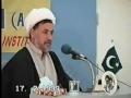 Seerat-e-Ali as - Day 3 of 3 - Agha Ghulam Abbas Raeesi - Urdu