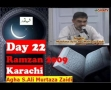 22nd Ramzan 09 Karachi- Successful Lailatul Qadr by Agha AMZaidi - Urdu