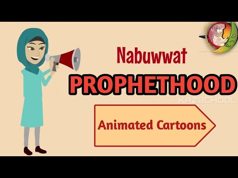 Kids Islamic Stories | Prophethood | Muslim | Kaz School | English