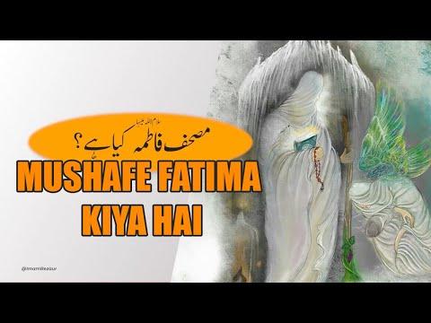 MUSHAFE FATIMA KIA HAI   Fatima Kia Hai   The Lady of Heaven   Bibi Fatima   Ayam e Fatmiyah 2021   Urdu