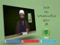 ...فاطمہؑ اسوۂ بشر [6] | انبیاءؑ سے افضل اور صاحبِ معجزہ ہونا | Urdu