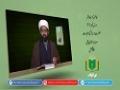 فاطمہؑ اسوۂ بشر [11] | حضرت زہراؑ کی عبادت | Urdu