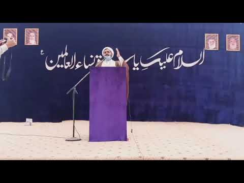 [Speech] Maulana Riyasat Hussain Jafri   19th Jashan e Wiladat e Hazrat Fatimah s.a  - Urdu