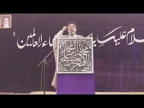 [Speech] Maulana Hafiz Syed Haider Naqvi   19th Jashan e Wiladat e Hazrat Fatimah s.a  - Urdu