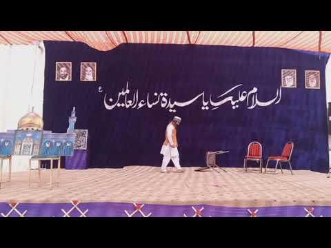 [Tableau] Students of Jamia Bithat   19th Jashan e Wiladat e Hazrat Fatimah s.a  - Urdu
