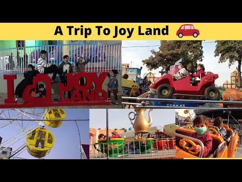 A Trip To Joy Land Park Lahore | Lahore Joy Land Park Vlog 2021 | Today Vlog In Joy Land Park - Urdu