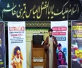 (11Feb21) Poetry | Sayyid Husayn Zaidi | 42nd Anniversary of the IR | English
