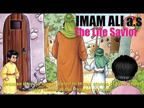 Imam Ali    Prophet muhammad    imam ali life    Kaz School - English