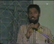 Clip from speech of Shaheed Dr. Muhammad Ali Naqvi - Urdu