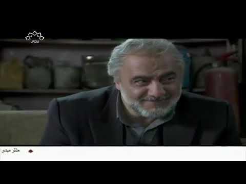 [ Irani Drama Serial ] Rasme Muwaddat | رسم مودت - Episode 07 | SaharTv - Urdu