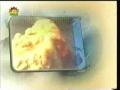 911 - Sahar TV Special Program on September 11 - URDU