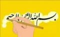 Animated Tayamum - Urdu