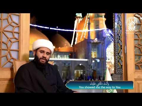 Reflections on Dua Abu Hamzah ~  Shaykh Salman Khoja ~ Ramadan 1442 | Day 2 - English