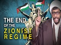 The End of the Zionist Regime   BACKFIRE   English