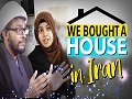 We Bought a House In Iran   Howza Life   English