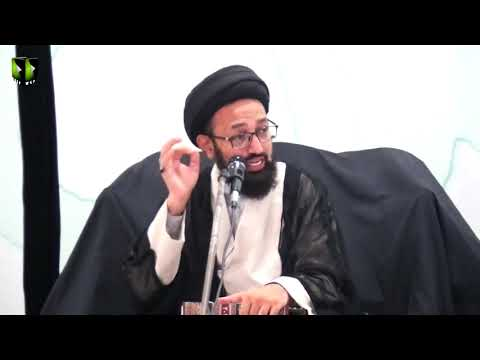[Majlis] Pull -e- Sirat, Haqeqi Maani Or Khososiyaat | H.I Sadiq Raza Taqvi | Urdu