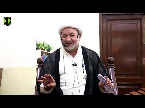 [Lecture 5] Topic: Nazariya -e- Wilayat -e- Faqhi | Moulana Muhammad Abbas Shakari | Urdu
