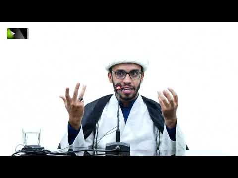 [Dars] Deen Shanasi | Moulana Hadi Wilayati | 04 July 2021 | Urdu
