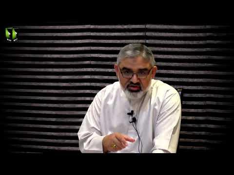[Clip] Ahlebait (as) Say Tamassuk | اہلبیت ؑ سے تمسک | H.I Syed Ali Murtaza Zaidi | Urdu