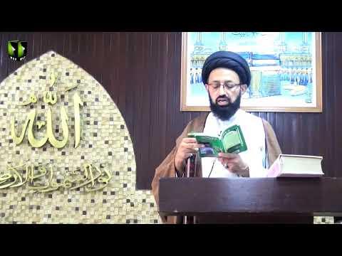 [Friday Sermon | خطبہ جمعہ] H.I Sadiq Raza Taqvi | 23 July 2021 | Urdu