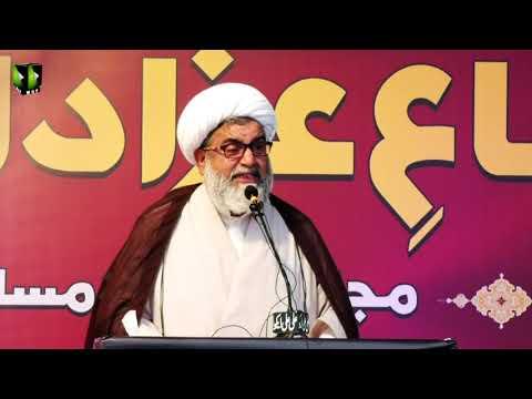 [Speech] Difa -e- Azadari Conference | H.I Raja Nasir Abbas | 25 July 2021 | Urdu
