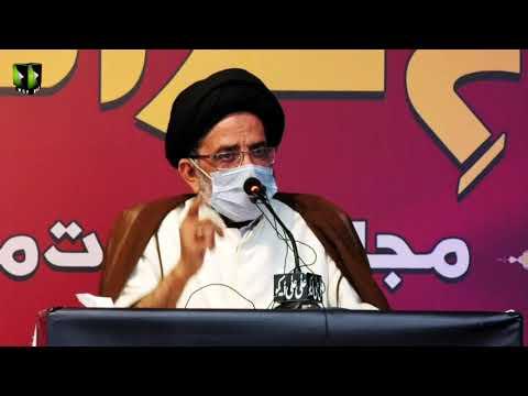[Speech] Difa -e- Azadari Conference | Moulana Razi Jafar Naqvi | 25 July 2021 | Urdu