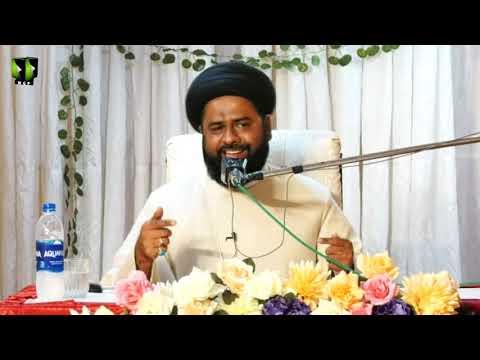 [Day 2] Ashara -e- Wilayat -o- Imamat | H.I Syed Ali Afzaal Rizvi | 28 July 2021 | Urdu