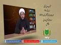 کتاب عدلِ الٰہی [14]   اس جہان میں تبعیض کیوں؟ (2)   Urdu