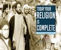 Today Your Religion is Complete   Shaheed Arif Husayn al-Husayni   Urdu Sub English