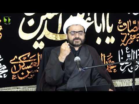 [3] Importance and Etiquettes of Mourning | Shaykh Muhammad Hasnain | Muharram 1443/2021 | English